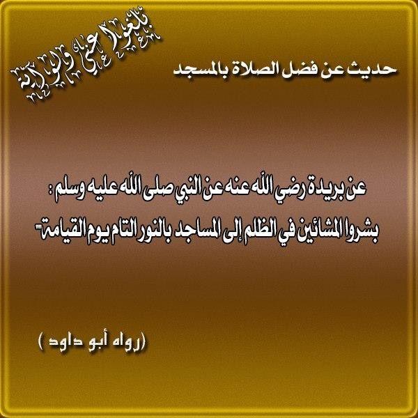 Pin By Khaled Bahnasawy On الصلاة خير موضوع Arabic Calligraphy Calligraphy