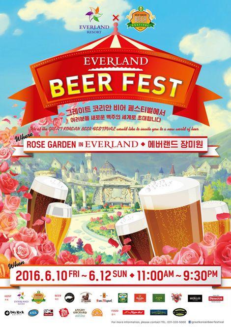 Great Korean Beer Festival is back at Everland in Seoul | Koogle TV