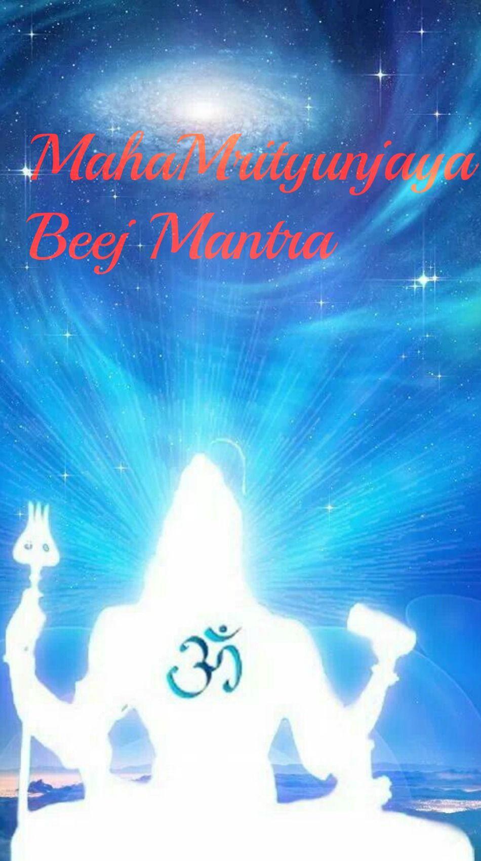 The Meaning of Tantrik Shiv Mantra or MahaMrityunjaya Beej Mantra