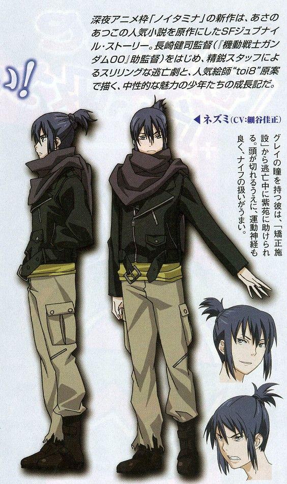 No. 6 Nezumi No 6, Anime, Character design