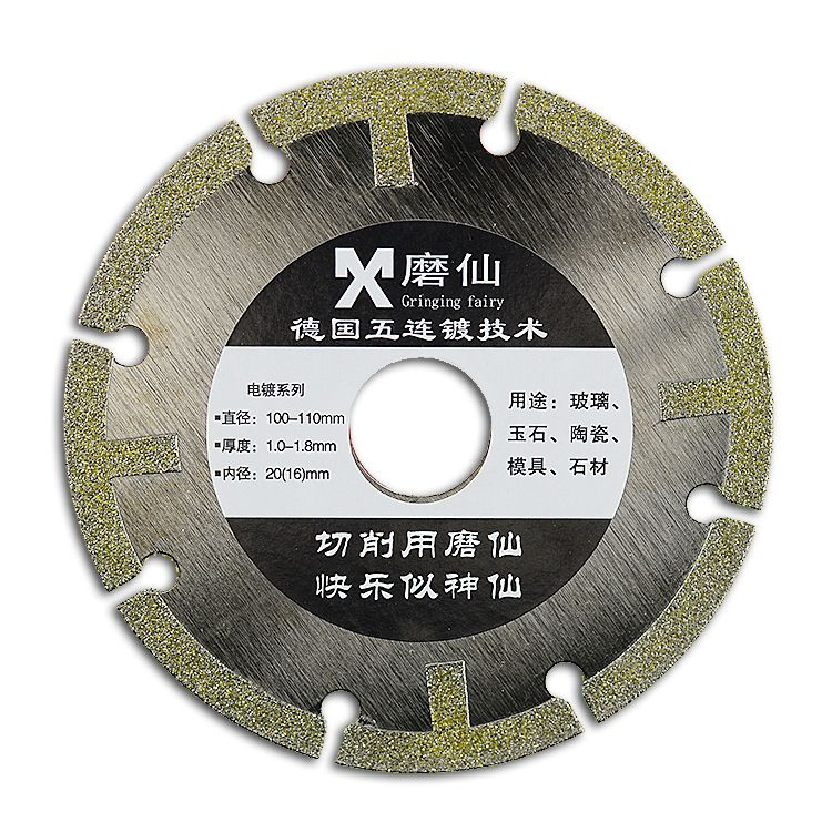 Double Sided Electroplated Diamond Saw Blade Ceramic Tile Jade