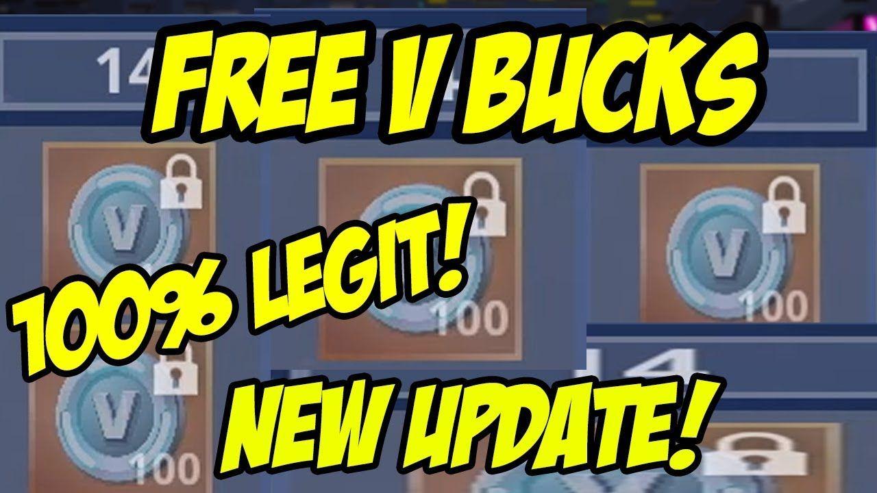 free v bucks without verification