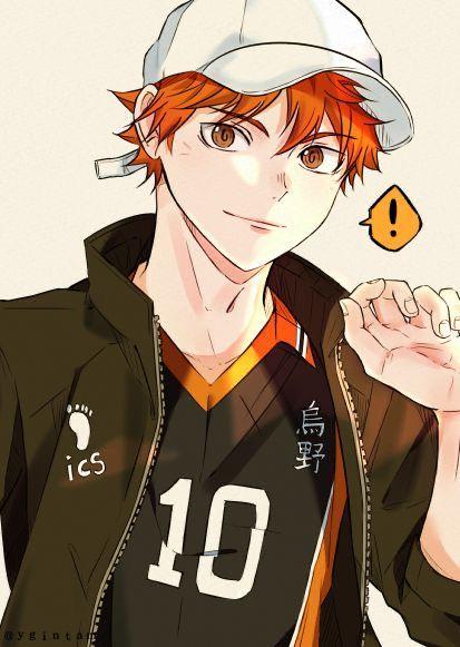 Lame • • •Tsukishima Kei X Reader (probably on hold permanently)
