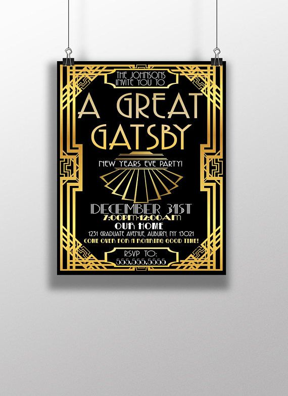 New Years Eve gatsby invitations Great Gatsby party invites Adult