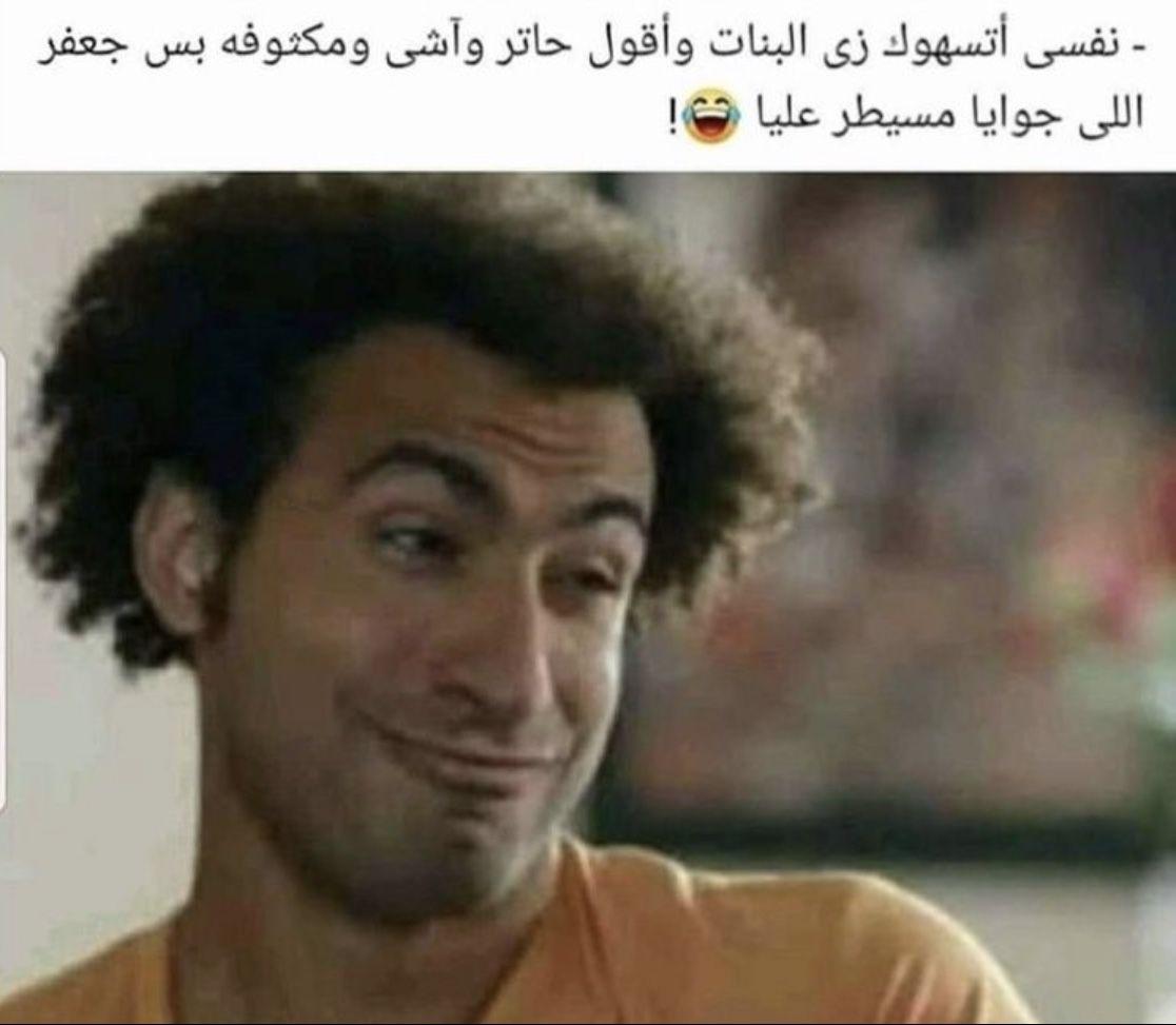 Pin by صورة و كلمة on Duea ☘ دعاء   Arabic quotes, Arabic, Quotes