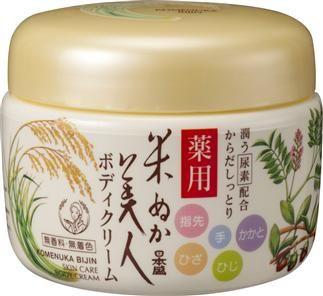 Komenuka Bijin Japanese Natural Rice Bran Skin Care Cream 140g Skin Care Cream Japanese Skincare Skin Care