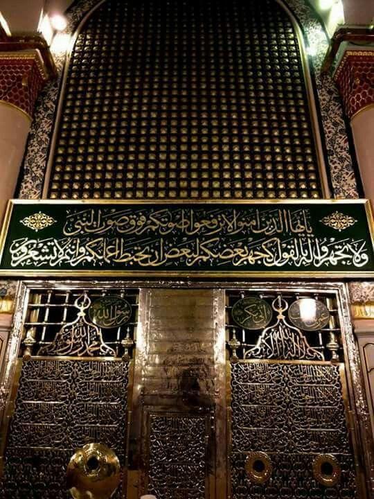Saqib Attari Adli Kullanicinin Madina Prophet Mohammad P B U H Ya Rasool Allah Panosundaki Pin Mekke Islam Fotograf