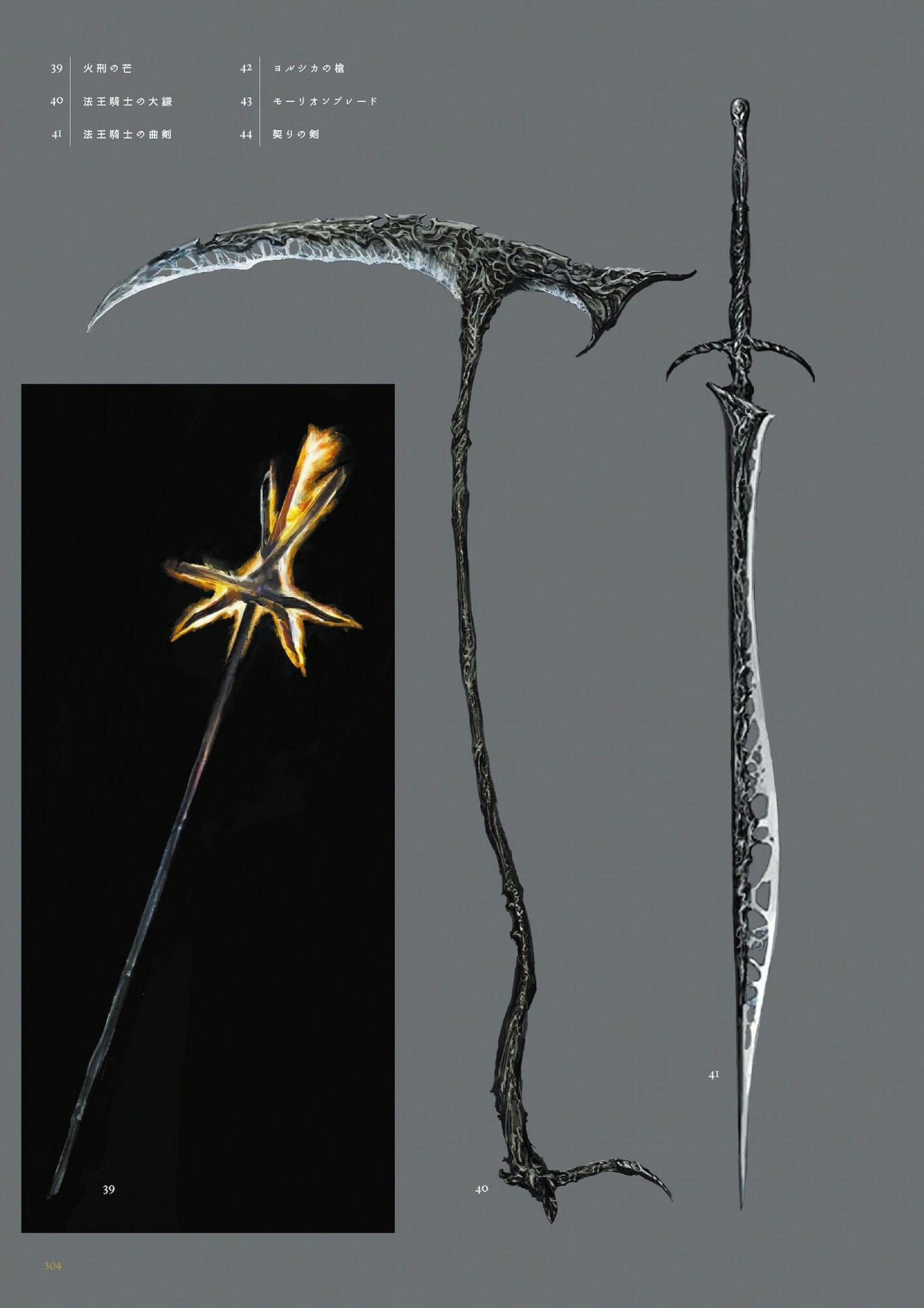 how to make dark weapons in dark souls