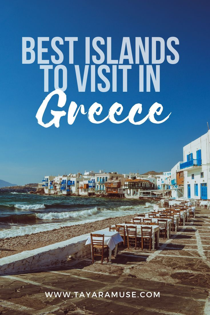 Best Islands to Visit in Greece #visitgreece