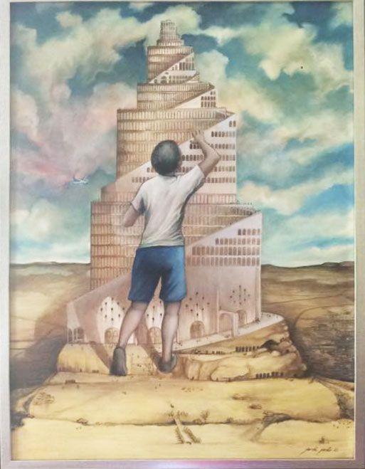 El niño de la Torre