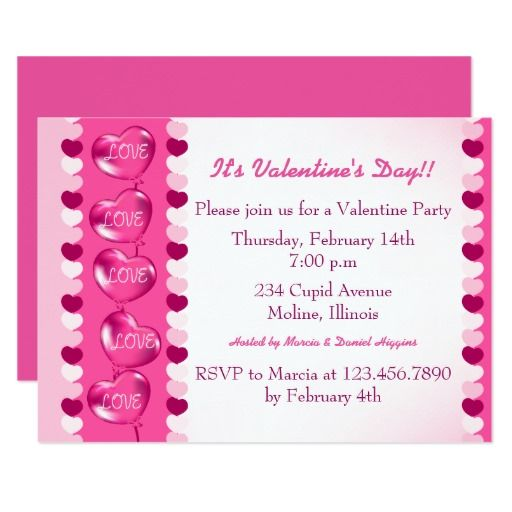 Pink ValentineS Day Party Invitation  Valentines Day Invitations