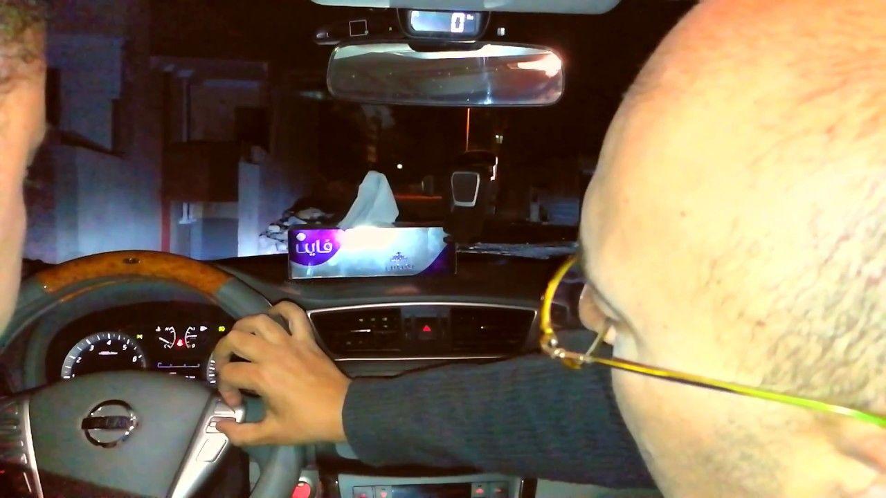 شرح تشغيل مغير مودات السرعه و مثبت السرعه لنيسان سنترا Nissan Sentra Tea Car Accessories Kitchen Appliances Car