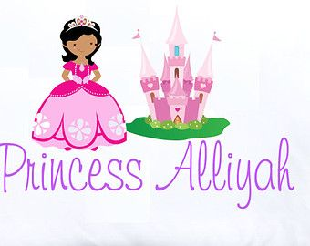 African american princess – Etsy