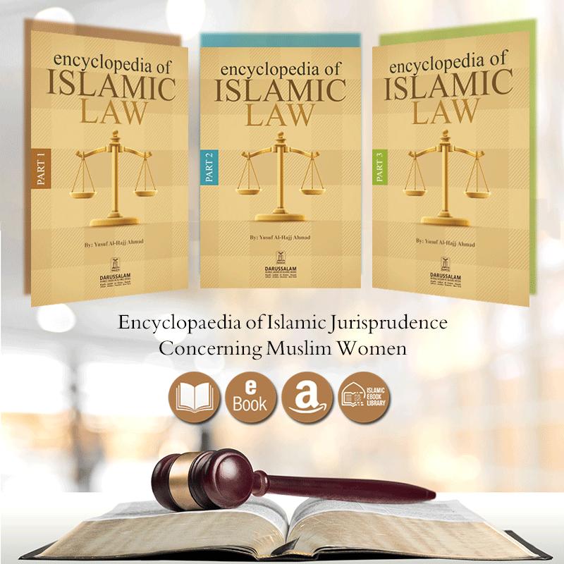 Encyclopaedia Of Islamic Jurisprudence Concerning Muslim Women Ebook V1 Http Buff Ly 2ijmqeu V2 Http Buff Ly Muslim Women Ebook Encyclopedia Of Islam