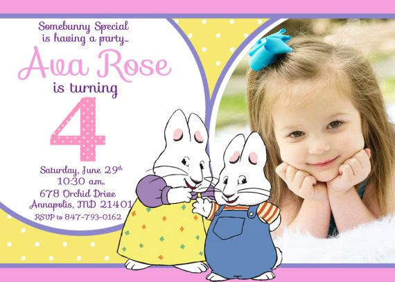 Max and Ruby Birthday Party Invitation - Digital File | Max and Ruby ...