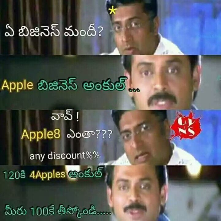 Pin By Sandepudi Padmavalli On Funny Comments Funny Facts Jokes Images Funny Comments