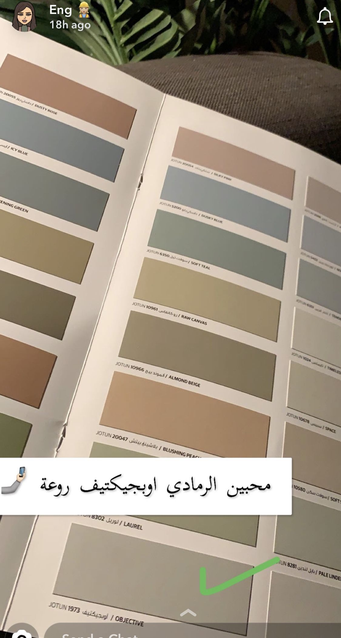 Pin By Memy On Wall Paints Home Room Design Luxury Bedroom Design Cute Room Decor