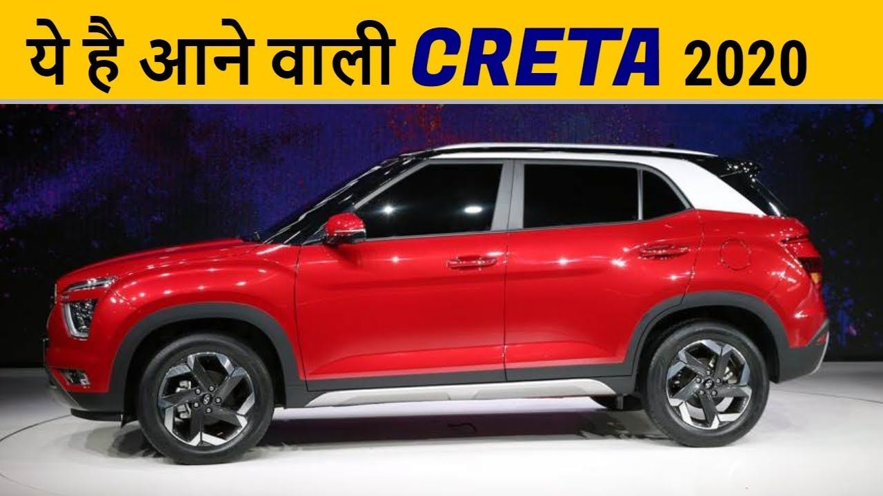 Hyundai Creta 2020 Facelift India Launch In Hindi Car O Tech Hyundai Car Mid Size Suv