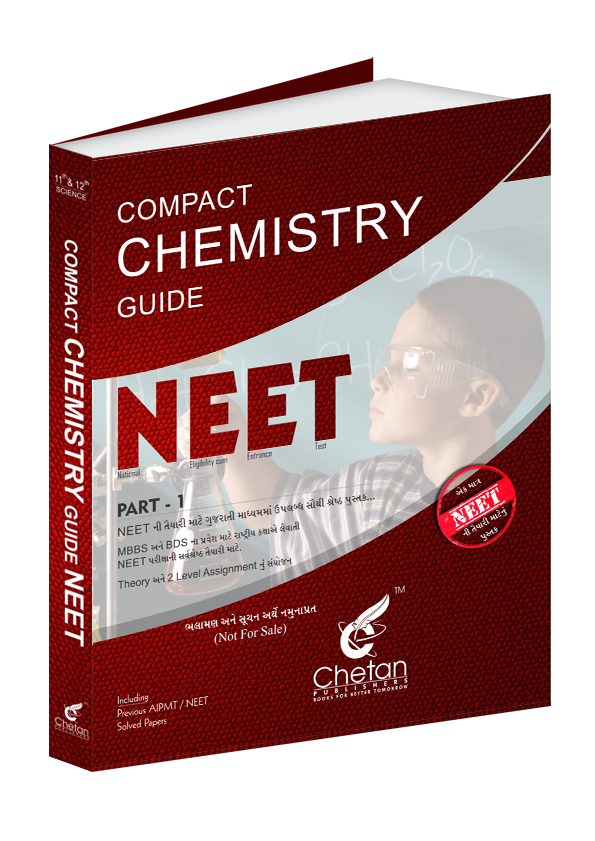 Compact Chemistry Guide For Neet Part 1 Books Good Books Chemistry