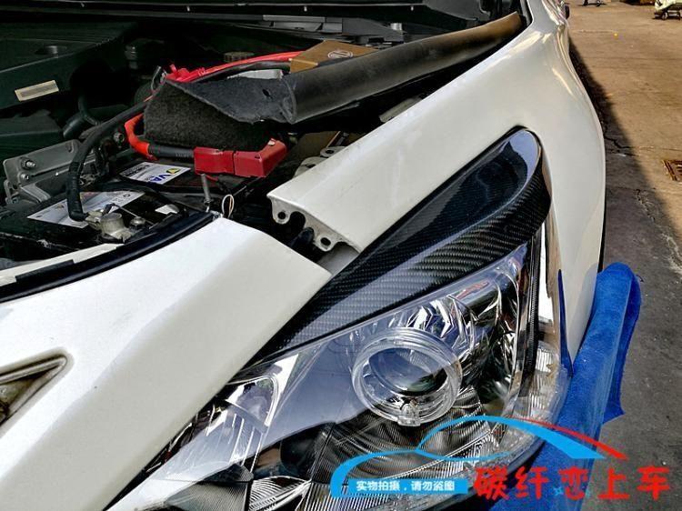 Pair Of 2013 2015 Nissan Altima Teana Headlight Eyelids Eye Lids Eyebrow Carbon Fiber Style Nissan Altima Nissan Altima Nissan Carbon Fiber
