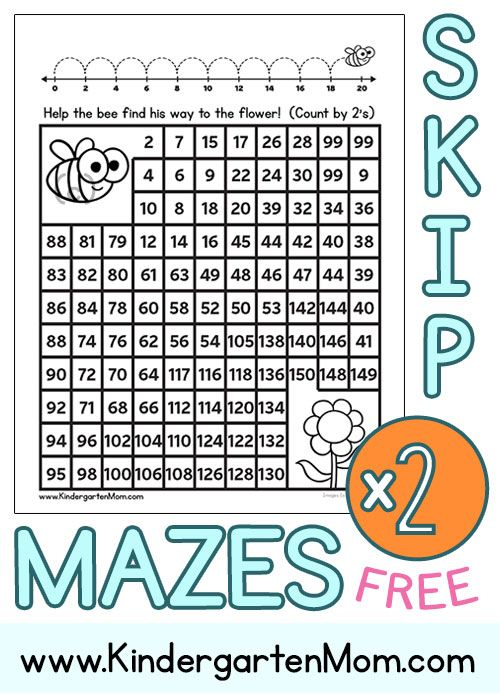 Free Skip Counting Mazes for children learning to count by 2's ...