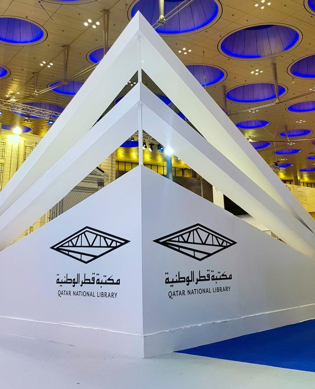تضطلع مكتبة قطر الوطنية بمسؤولية الحفاظ على التراث الوطني لدولة قطر من خلال جمع التراث والتاريخ المكتوب الخاص بالدولة و Sydney Opera House Opera House Building
