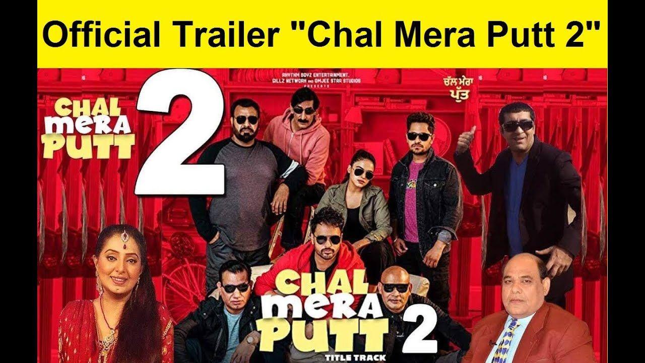 chal mera putt 2 full movie online 123movies