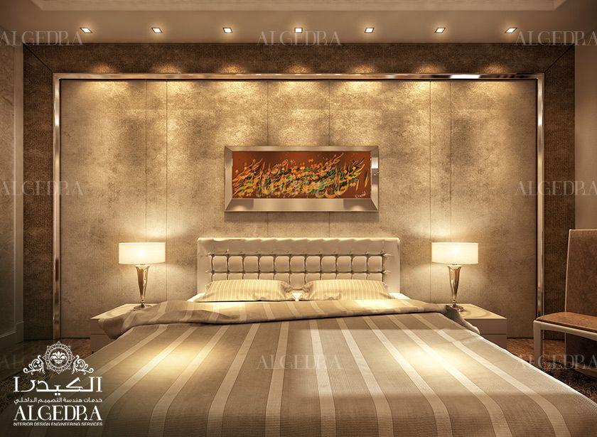 Bedroom Interior Design - Small Bedroom Designs | 1 | Pinterest ...