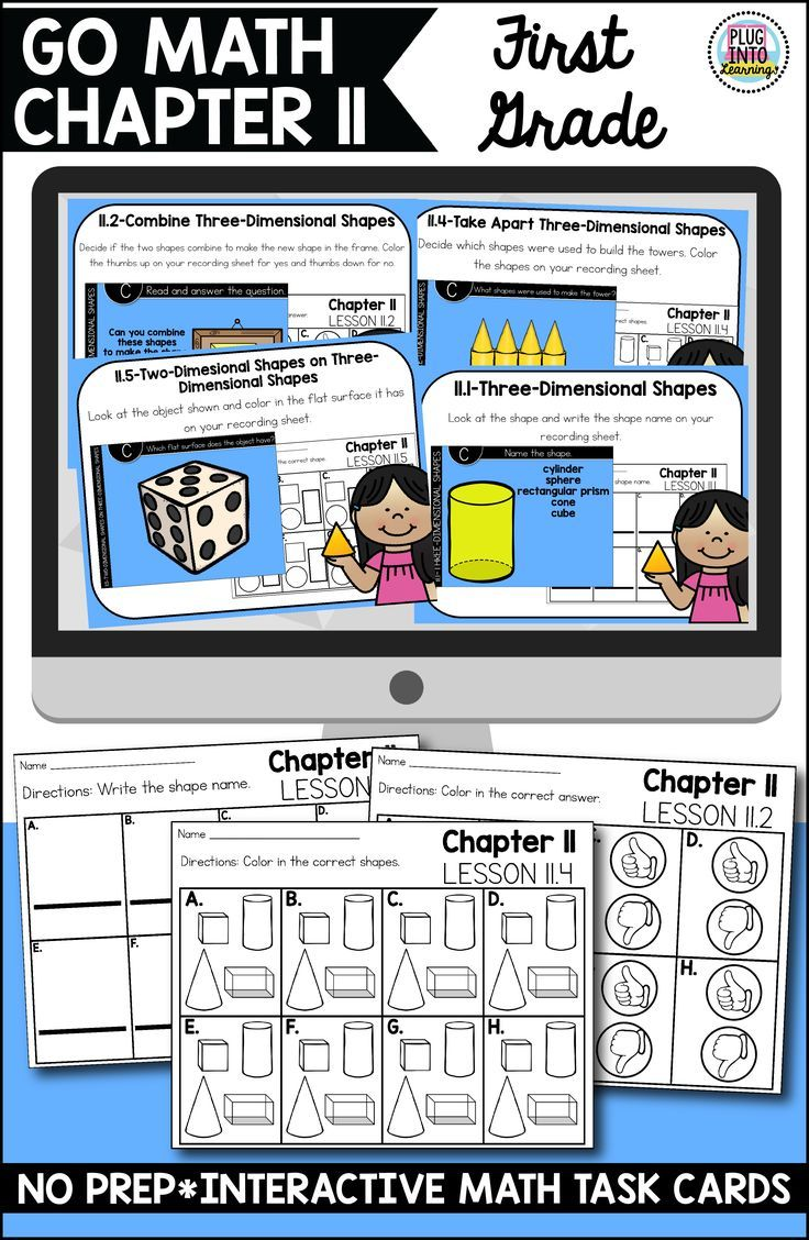 Go Math First Grade Digital Task Cards- Three Dimensional Geometry | - Math  Explorations - | Pinterest | Math, Task cards and Go math