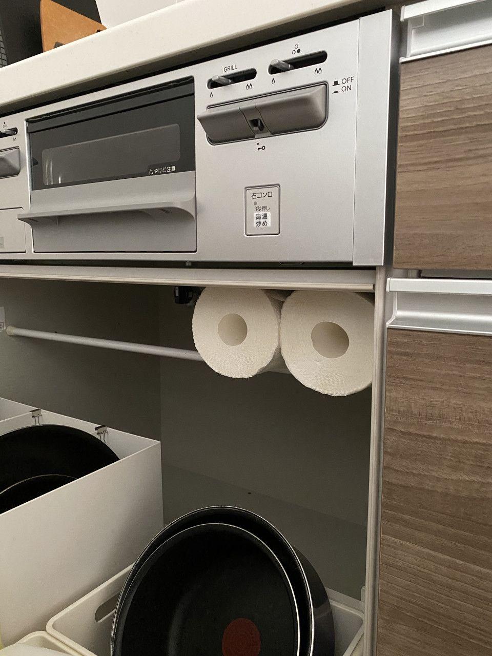 暮らしのインテリア アパートからマンションへ引越し 家事がスムーズに行えるキッチンづくり 2ldkの賃貸暮らし Mari Ppe さん ムクリ Mukuri In 2021 Toilet Paper Holder Paper Holder Toilet Paper