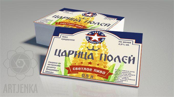 Этикетка для крафтового пива. Пивовар Владимир Шведа