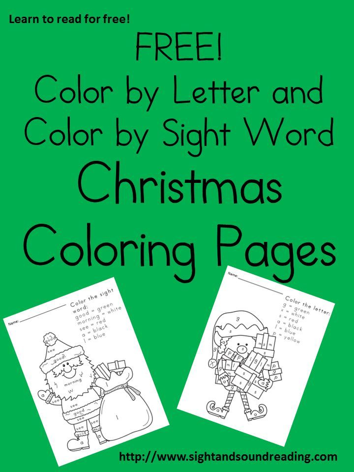 Free Christmas Worksheets for Kids Color by Letter/Sight