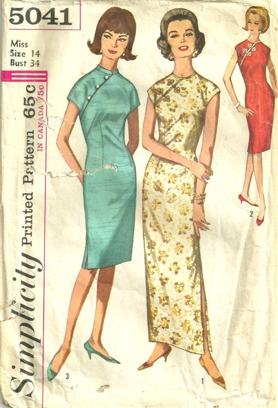 1960s Simplicity 5041 Misses Cheongsam Oriental Sheath Dress Pattern ...