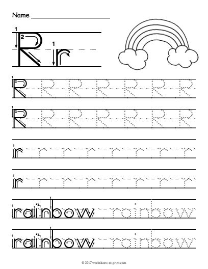 Free Printable Tracing Letter R Worksheet Tracing