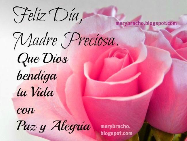 Madre Mia Con Imagenes Mensaje Del Dia De La Madre Feliz Dia