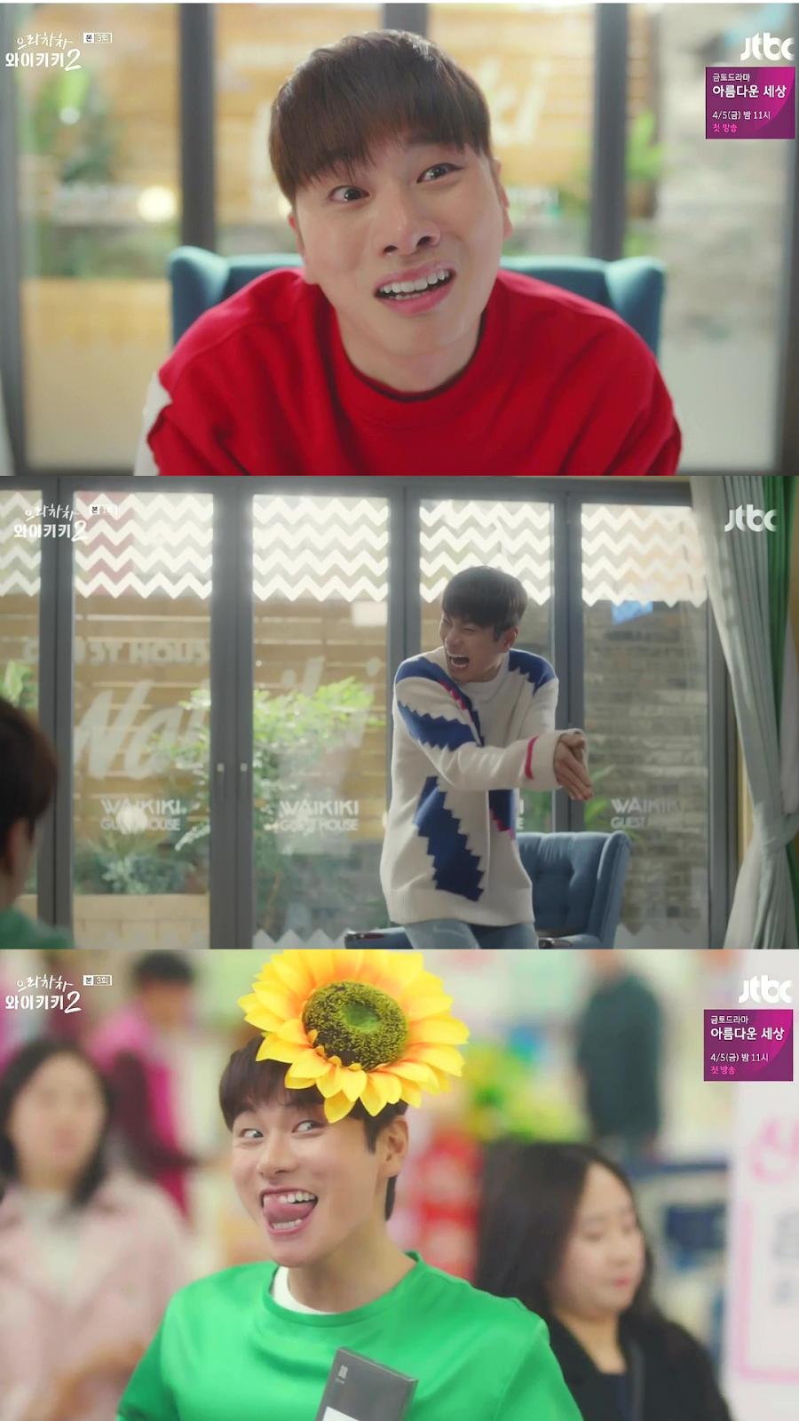 kesan pertama nonton drama korea eulachacha waikiki