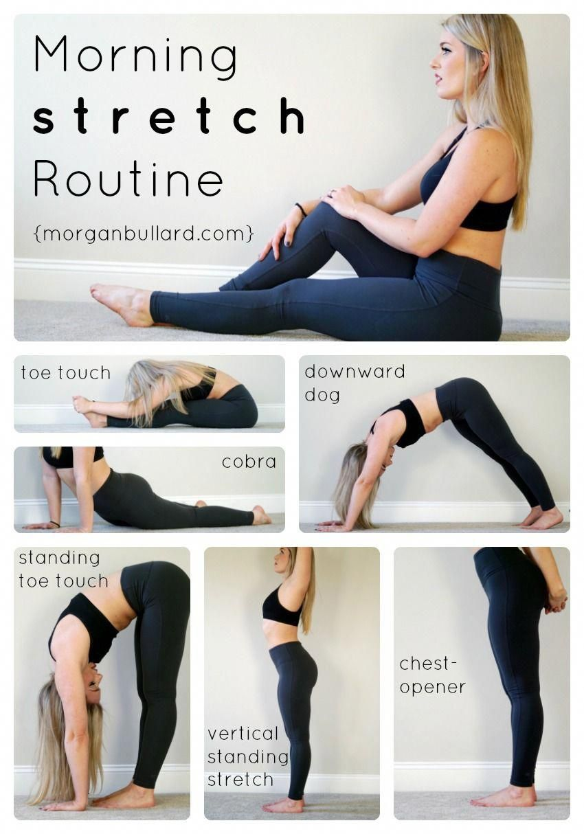 Morning Stretch Routine perfect for waking your body up