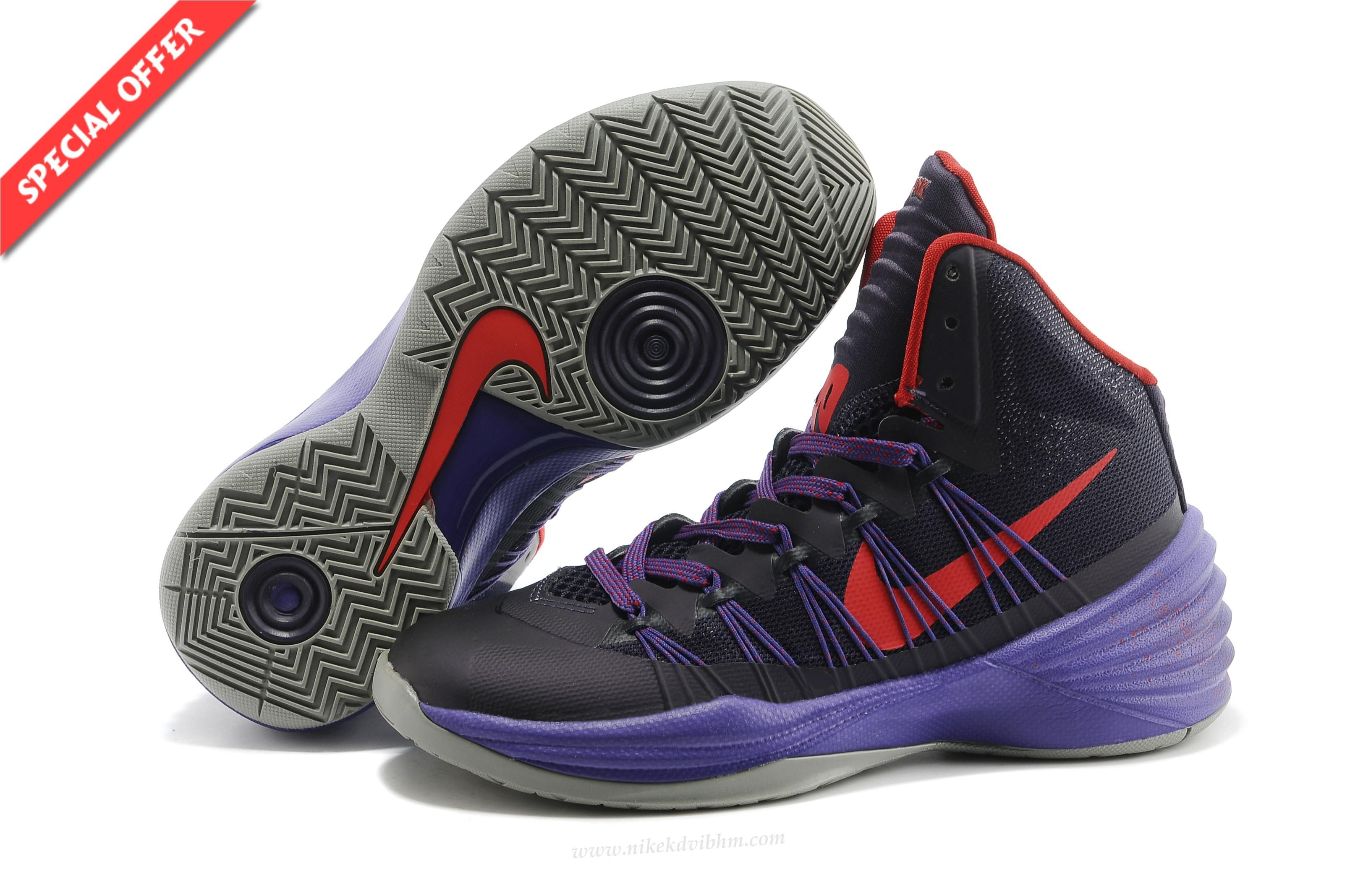 ... czech nike hyperdunk 2013 xdr femmes pourpre dynasty university rouge  pourpre for sale c51b5 85d74 a3050eb19