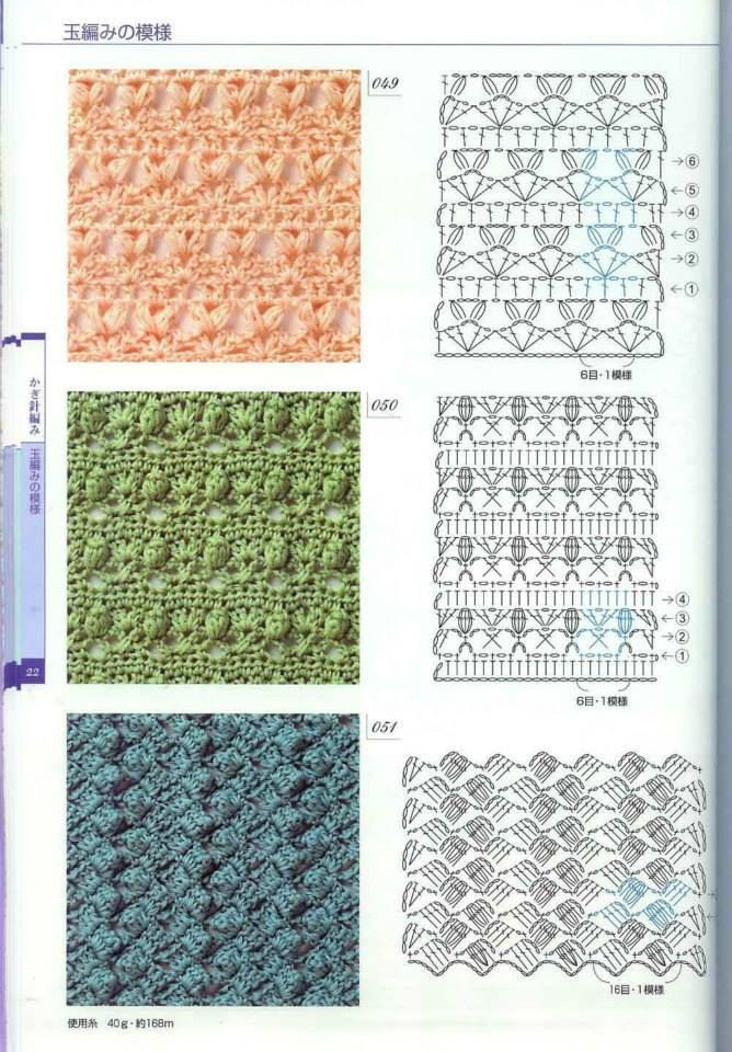 Crochet Stitches | Haken | Pinterest | Puntadas, Ganchillo y Tejido