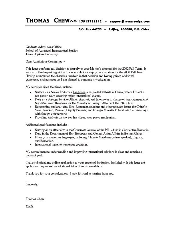 samples of resume letter