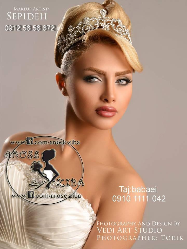 Persian Bride Blush Wedding Dress Lace Wedding Makeup Wedding