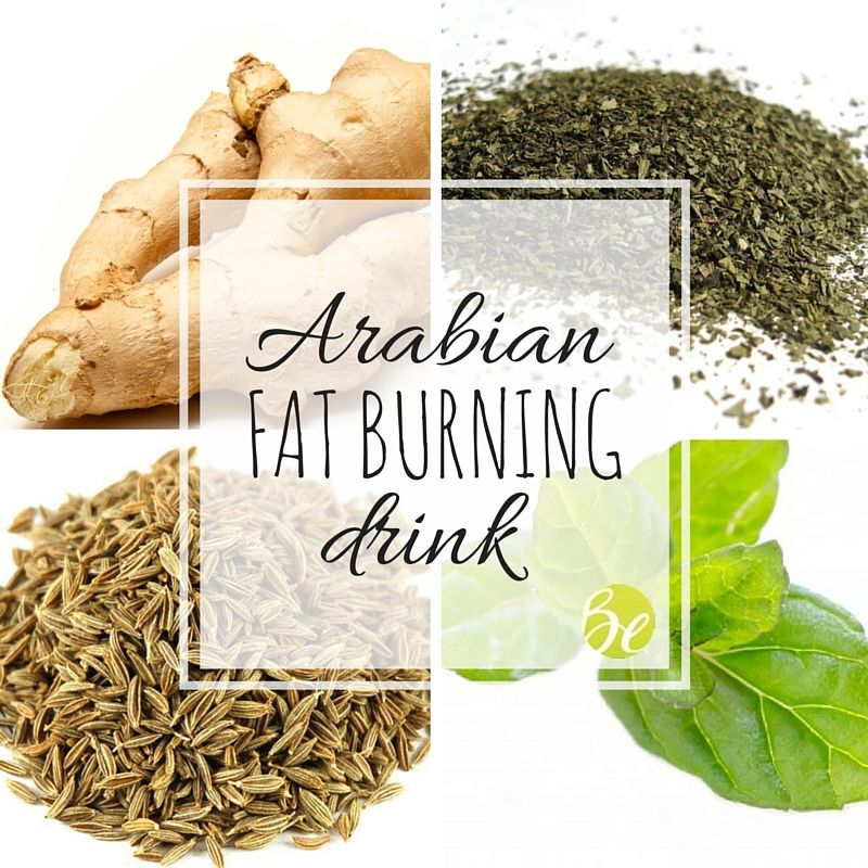 Arabian fat burning drink: 5 ingredient recipe here (and one ingredient is just water!) http://beyouthful.net/arabian-fat-burning-drink-5-ingredient-recipe/ #arabiandrink #weightloss #fatburningdrink #health #diet #fitness