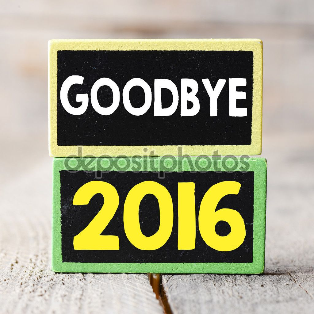 To The Year 2016