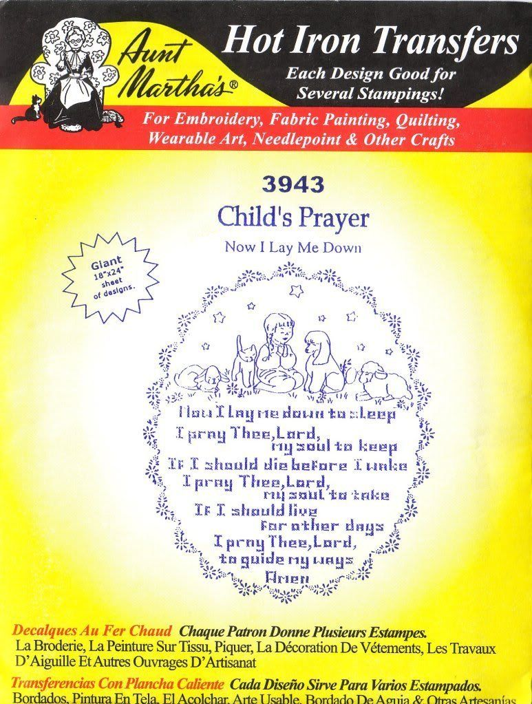 Childus prayer aunt marthaus hot iron embroidery transfer