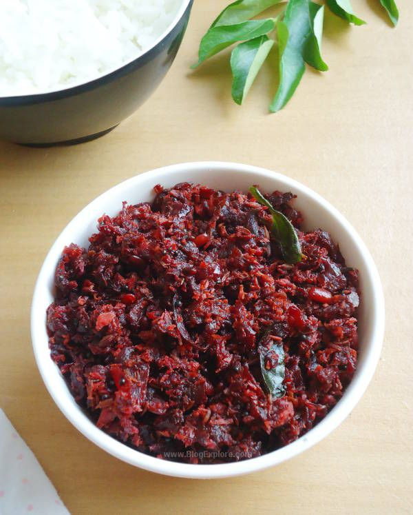 Five Easy Healthy Flavorful Indian Recipes: Beetroot Recipes