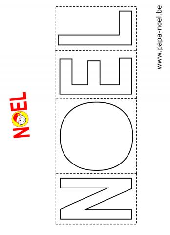 Jeu à imprimer de Noël. Lettres du mot NOEL à imprimer et colorier