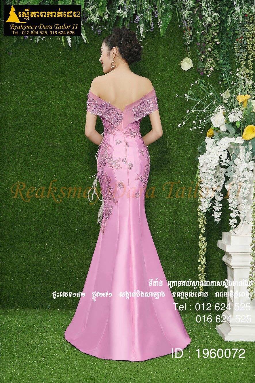 Cambodia dress love this styles pinterest cambodia fashion
