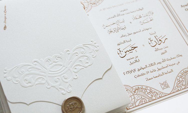 Gold and ivory arabic wedding invitation wedding cards Pinterest - fresh invitation dalam bahasa inggris