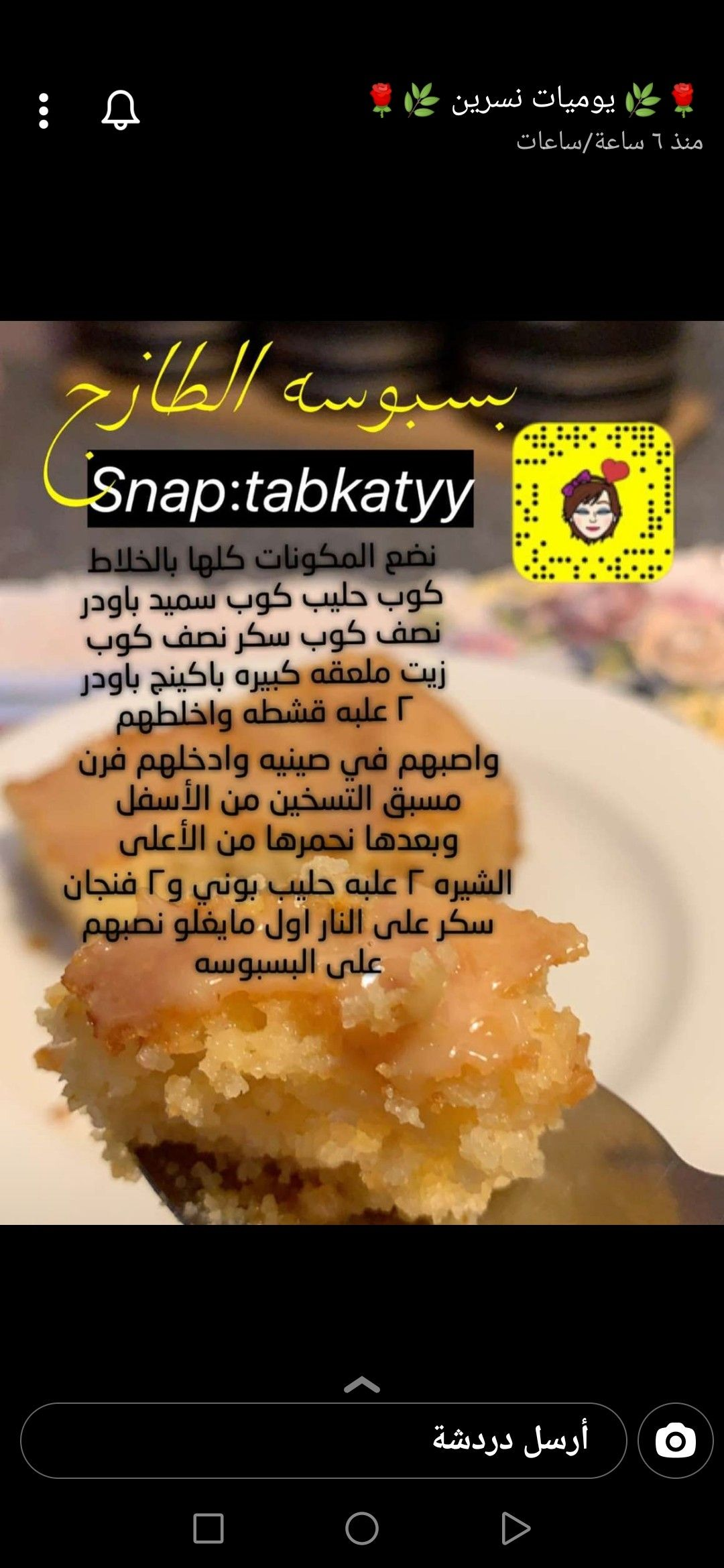 Pin By Htoon On حلوو Food Recipies Recipes Sweets Recipes
