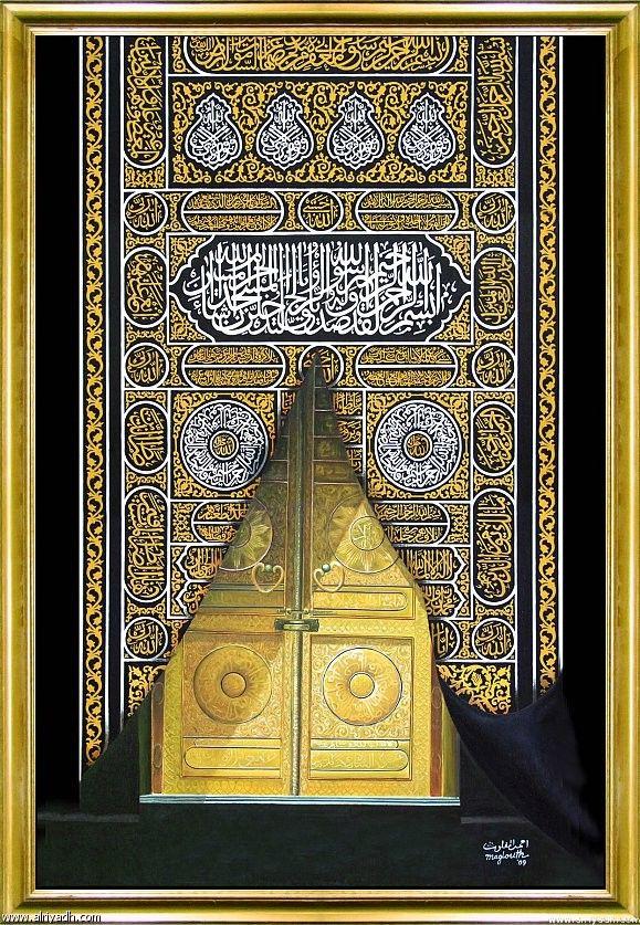 باب الكعبة من أعمال الفنان احمد المغلوث Gorgeous Doors Mecca Kaaba Mecca